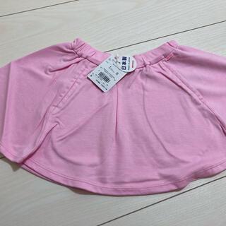 ミキハウス(mikihouse)のミキハウス スカート ピンク 新品(スカート)