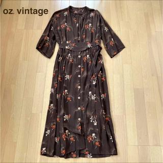 oz.vintage 購入 ヴィンテージ 花柄 ワンピース(ロングワンピース/マキシワンピース)