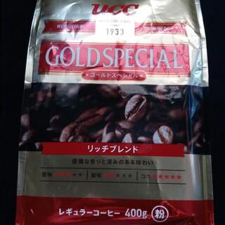 ユーシーシー(UCC)のUCC Regular Coffee ゴールドスペシャルリッチブレンド400g粉(コーヒー)