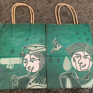 Starbucks Coffee - スターバックス ショッパー 紙袋 2枚セット