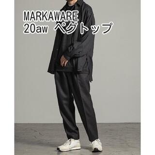マーカウェア(MARKAWEAR)のMARKAWARE PEGTOP EASY TROUSERS ペグトップ パンツ(スラックス)