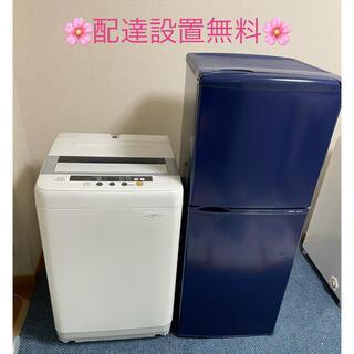 🌸大阪付近配達設置無料🌸家電セット‼️