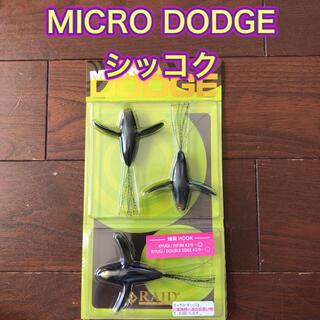 ジャッカル(JACKALL)のRAID JAPAN マイクロダッヂ SHIKKOKU シッコク 漆黒(ルアー用品)