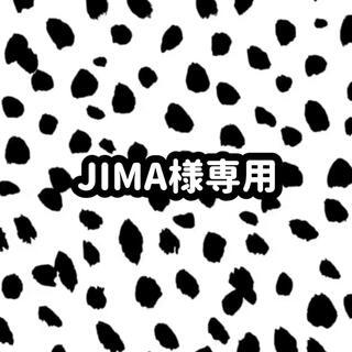 JIMA様専用(アイドルグッズ)