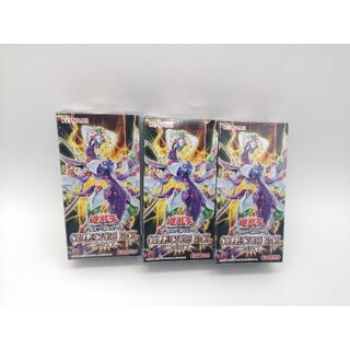 コナミ(KONAMI)の遊戯王 デュエルモンスターズ COLLECTORS PACK 2017 3BOX(Box/デッキ/パック)