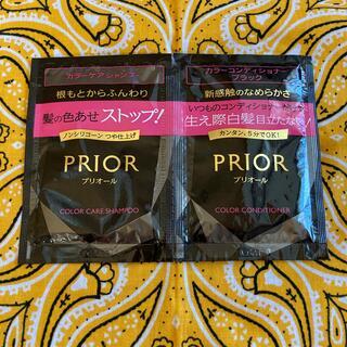 シセイドウ(SHISEIDO (資生堂))の資生堂 プリオール 1DAYトライアルセット N ブラック(1セット)(その他)