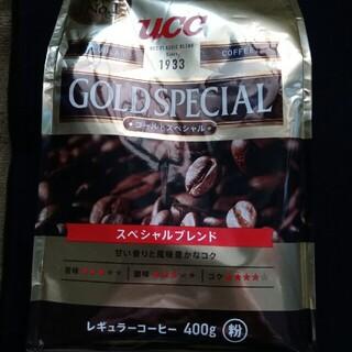 ユーシーシー(UCC)のUCC Regular Coffee ゴールドスペシャルブレンド 400g粉(コーヒー)