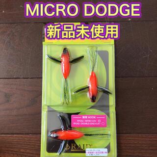 ジャッカル(JACKALL)のRAID JAPAN マイクロダッヂ MICRO DODGE オレンジパンチ(ルアー用品)