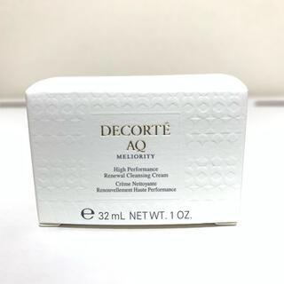 COSME DECORTE - 新品 COSME DECORTE リペアクレンジングクリーム ミニサイズ