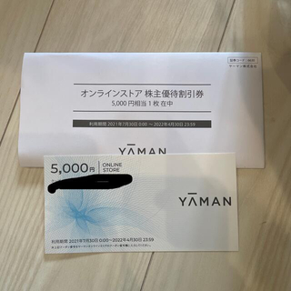 YA-MAN - ヤーマン 優待割引