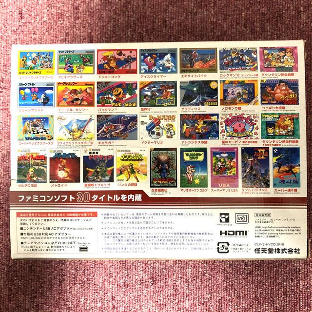 任天堂(ニンテンドウ)のNintendo  ニンテンドークラシックミニ ファミリーコンピュータ エンタメ/ホビーのゲームソフト/ゲーム機本体(家庭用ゲーム機本体)の商品写真