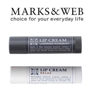 マークスアンドウェブ(MARKS&WEB)のマークスアンドウェブ ハーバルリップ 2個 新品(リップケア/リップクリーム)