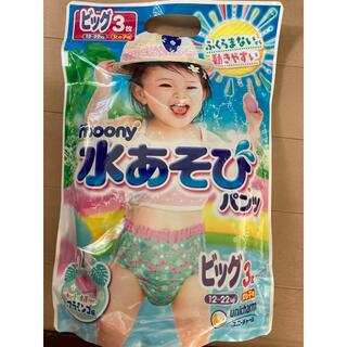 ユニチャーム(Unicharm)の水遊びパンツ ビッグ女の子(ベビー紙おむつ)