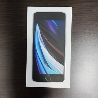 iPhone - iphone SE2 64GB ホワイト Simロック解除済み