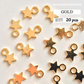 【597】金属チャーム・星G(20個)(各種パーツ)