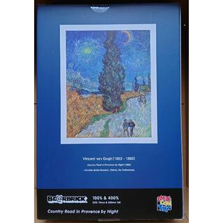 BE@RBRICK Van Gogh ゴッホ展 100% & 400%