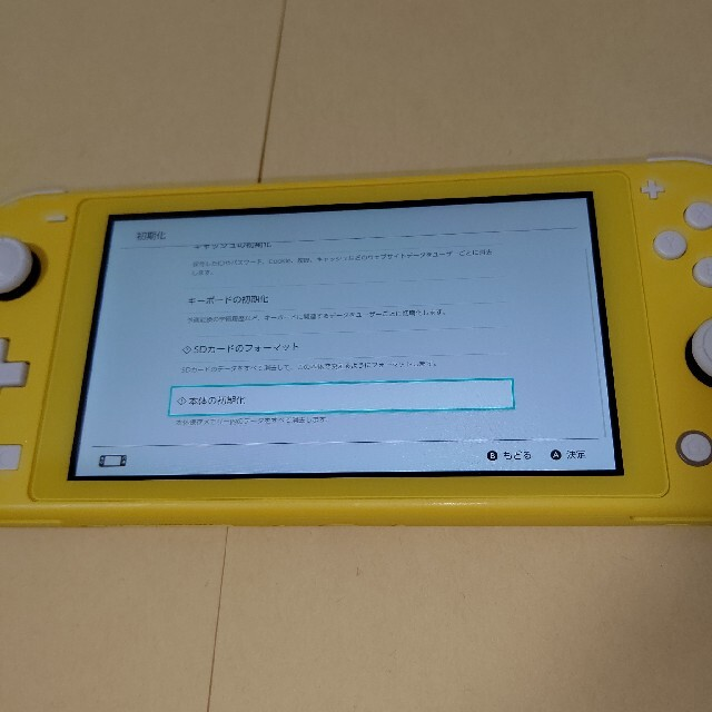 Nintendo Switch(ニンテンドースイッチ)のNintendo Switch Lite 本体のみ イエロー スイッチライト エンタメ/ホビーのゲームソフト/ゲーム機本体(携帯用ゲーム機本体)の商品写真