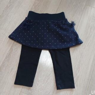ニットプランナー(KP)の*美品*KP ニットプランナー スカッツ パンツ スカート mimiちゃん 90(パンツ/スパッツ)
