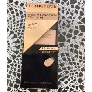 COFFRET D'OR - コフレドール スキンイリュージョンプライマーUV (25ml) 化粧下地
