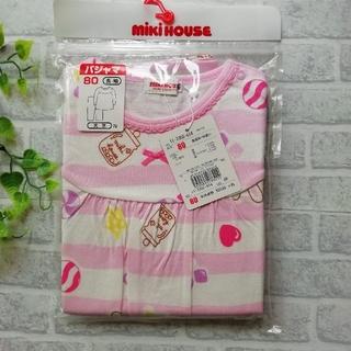 ミキハウス(mikihouse)のミキハウス 長袖パジャマ80㎝ 新品未使用(パジャマ)