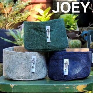 ルーツポーチ不織布ポット【JOEY】グレー、ネイビー、フォレストの3色セット(プランター)