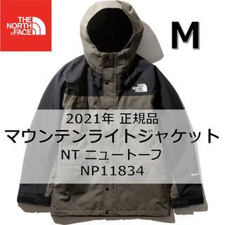 THE NORTH FACE - 【M新品】ノースフェイス マウンテンライトジャケット NP11834 NT