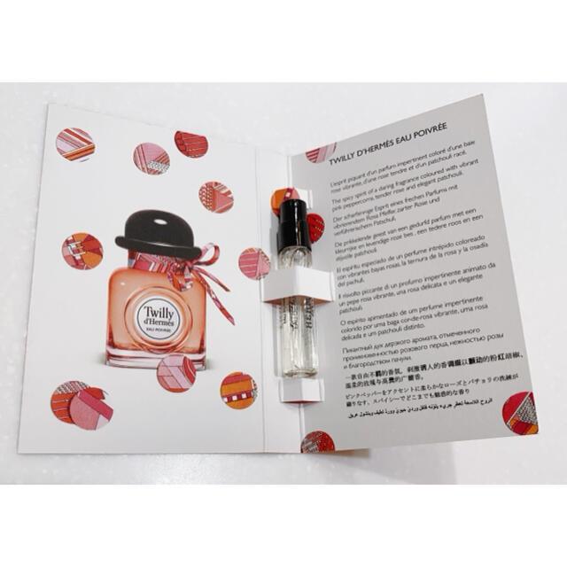 Hermes(エルメス)の新品未使用  エルメス ツイリードゥエルメス   オードパルファム 2ml x1 コスメ/美容の香水(ユニセックス)の商品写真