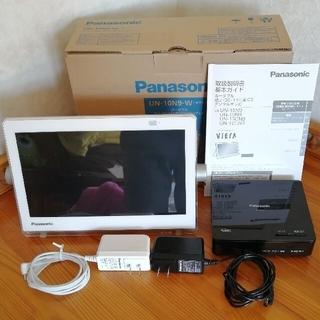 Panasonic - Panasonic プライベート・ビエラ UN-10N9-W