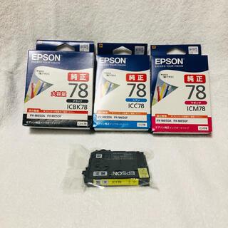 エプソン(EPSON)のEPSON 純正インク 4色セット(オフィス用品一般)