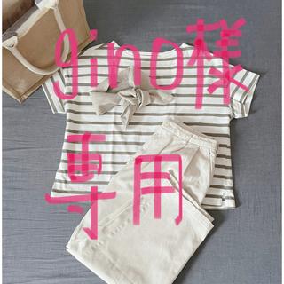MUJI (無印良品) - 無印良品 チノタックワイドパンツ M