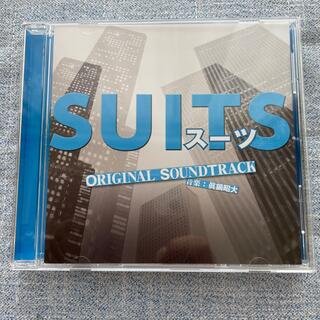 フジテレビ系ドラマ「SUITS/スーツ」オリジナルサウンドトラック(テレビドラマサントラ)