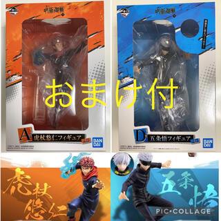 BANDAI - 一番くじ 呪術廻戦 弐  フィギュア アクスタ ラバーストラップ クリアファイル