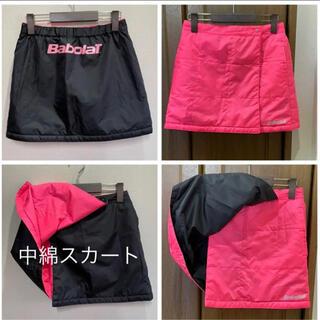 Babolat - バボラ 中綿リバーシブル巻きスカート M