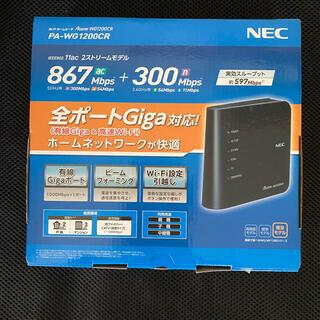NEC - NEC aterm WG1200CR WiFiルーター