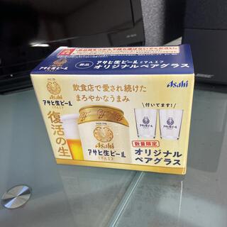 アサヒ(アサヒ)の新品未開封 アサヒ生ビール  マルエフ ペアグラス 非売品(グラス/カップ)