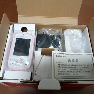 docomo キッズケータイ HW-01D(ピンク) ドコモ