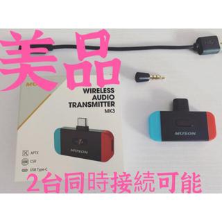 Bluetooth トランスミッター pc/switch/ps5/ps4 マイク