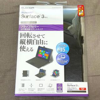 エレコム(ELECOM)のSurface3専用 フラップカバー 360°回転スタンドタイプ(タブレット)