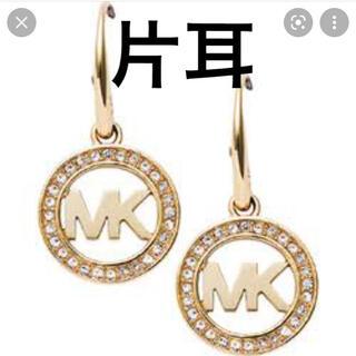 マイケルコース(Michael Kors)の片耳 マイケルコース フープピアス ゴールドカラー(ピアス)