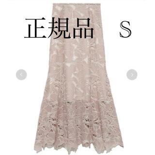 snidel - 紙タグ付き 正規品 カッティングレースマーメイドスカート