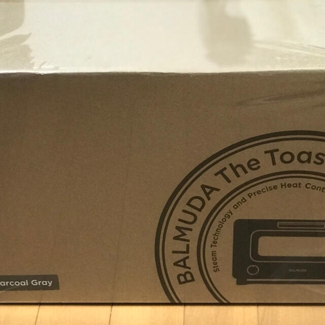 BALMUDA(バルミューダ)の【新品未開封・送料無料】バルミューダ トースター チャコール グレー スマホ/家電/カメラの調理家電(その他)の商品写真
