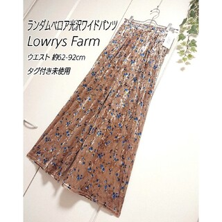Lowrys Farm ランダム ベロア  ワイドパンツ ガウチョパンツ 花柄