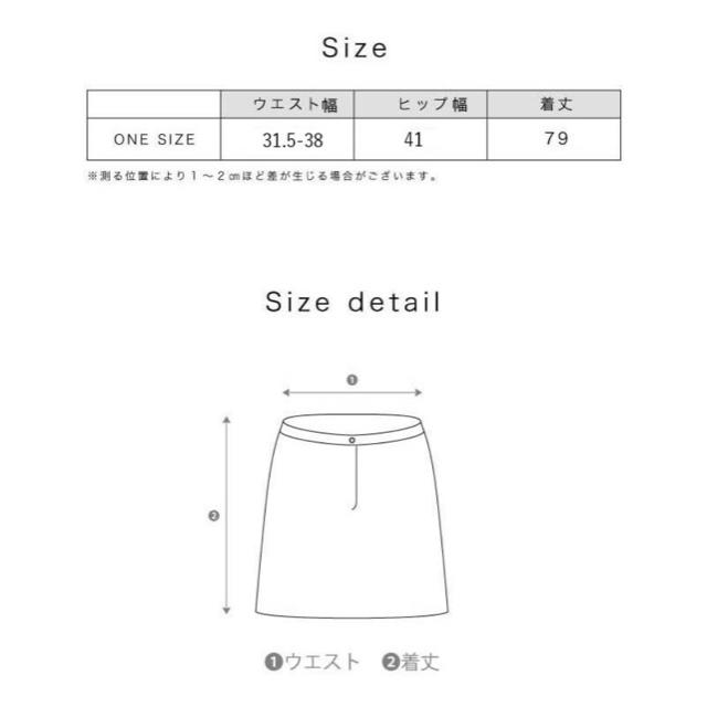 dholic(ディーホリック)のチェックパターンマーメイドぺプラムスカート レディースのスカート(ロングスカート)の商品写真