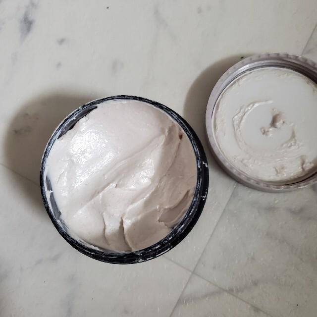 Amway(アムウェイ)のアーティストリー シグネチャーセレクトマスク アムウェイ パック ホワイト コスメ/美容のスキンケア/基礎化粧品(パック/フェイスマスク)の商品写真
