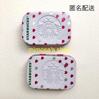 Starbucks Coffee - 2個セット スタバ アフターコーヒーミント