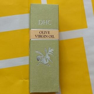 ディーエイチシー(DHC)の【新品】 DHC オリーブ バージンオイル(美容液)