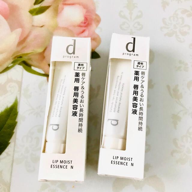 d program(ディープログラム)の資生堂 dプログラム リップモイストエッセンス N 2本 コスメ/美容のスキンケア/基礎化粧品(リップケア/リップクリーム)の商品写真