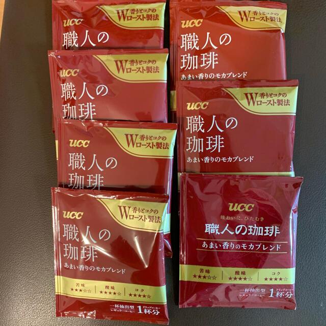 UCC(ユーシーシー)のUCC職人の珈琲 モカ 7袋 食品/飲料/酒の飲料(コーヒー)の商品写真