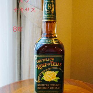 バーボン ウイスキー イエローローズ  オブ テキサス 8年