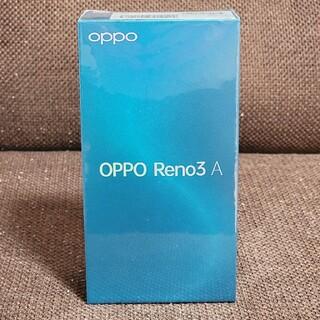 オッポ(OPPO)の新品未開封★ OPPO Reno3 A ホワイト SIMフリー(スマートフォン本体)